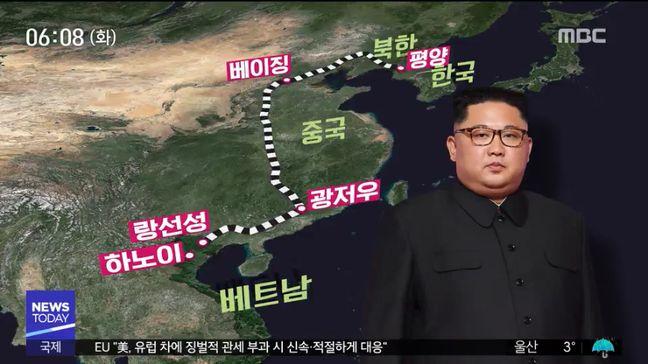 La télévision sud-coréenne MBC News montre un trajet possible en train pour le dirigeant nord-coréen vers le Vietnam.
