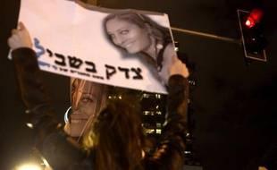 Claude Khayat, le passager du véhicule qui avait fauché la jeune israélienne Lee Zeitouni, morte à Tel Aviv en 2011, a été mis en examen jeudi à Paris, deux jours après le conducteur, a-t-on appris de source judiciaire.
