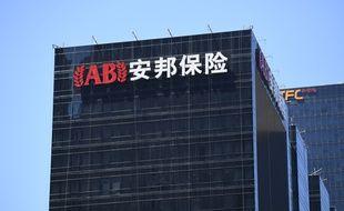 L'édifice de 156 mètres de haut et d'une surface de 76.000 m2 est situé dans la ville de Taiyuan, dans la province du Shanxi (illustration)