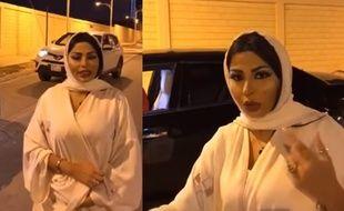 La journaliste Shireen al-Rifaie.